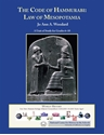 Picture of The Code of Hammurabi: Law of Mesopotamia: E-BOOK (NH102E)